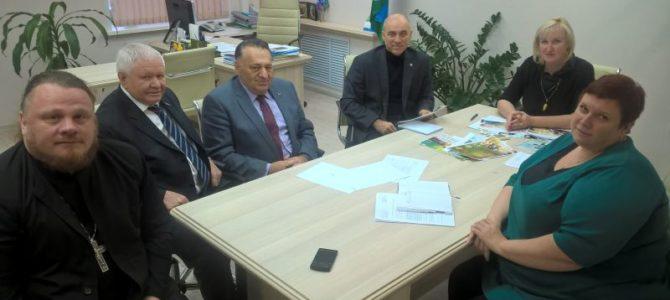 Совещание Совета Попечительства о народной трезвости в г.Надым